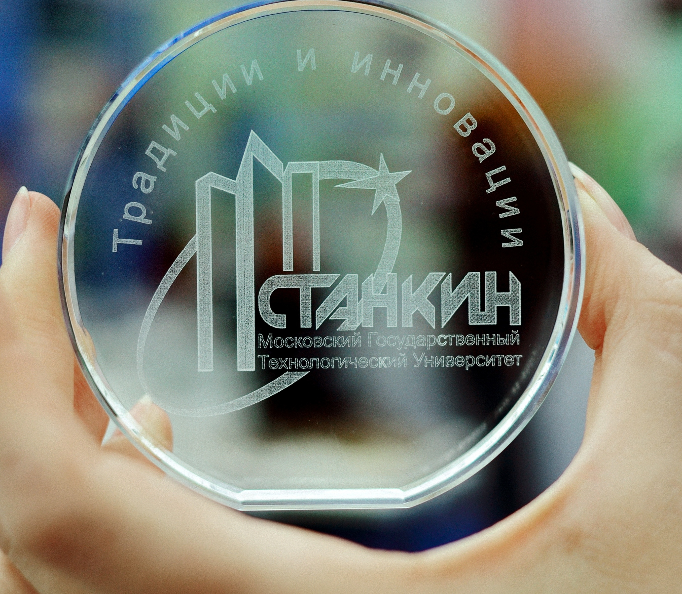 http://ckp-stankin.ru/sites/default/files/20_0.jpg